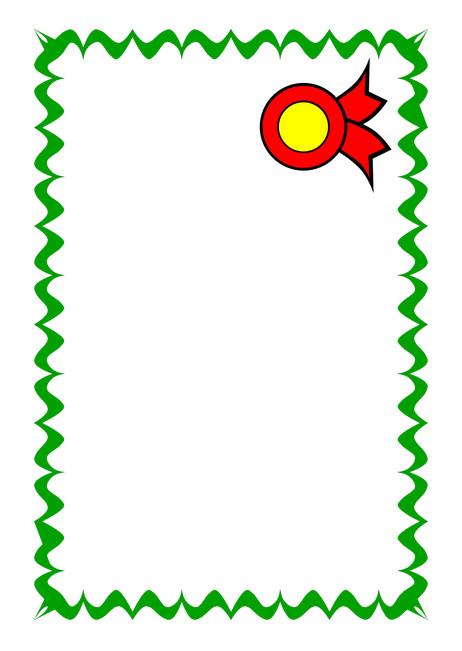 Certificate-Border.jpg